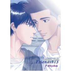【灌籃高手同人誌】Prin-Friends#13
