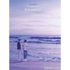 【灌籃高手同人誌】Prin-Friends#14