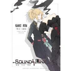【R.I.N】《SOUND LINK》聲優聯動&服裝設定