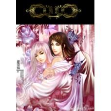 【椿工作室CA017】薔薇新娘
