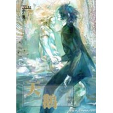 【椿工作室TA06】-The Lovers- 天鵝-宇真