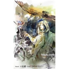 【椿工作室CA027-29】E伯爵-天幕盡頭