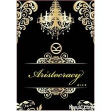 羽大娘《Aristocracy(貴族)》含特典小冊Kingsman