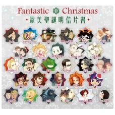 Fansatic Christmas-歐美聖誕明信片書》