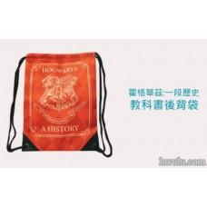 KD《霍格華茲:一段歷史 教科書後背包》