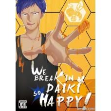 《We break in Daiki so happy !》黑子合同誌
