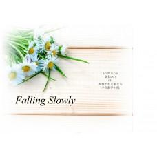 無石《Falling Slowly》A3! 兵頭十座x皇天馬