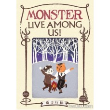 kumayou《Monster Live Among Us! 獵汙行動》暗巷組