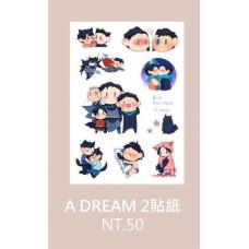 夏川《A Dream 2貼紙》