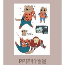 夏川《PP貓與他爸貼紙》