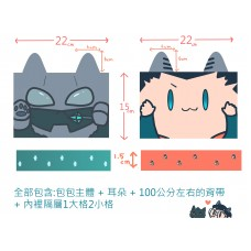 夏川《超蝙造型側背包》