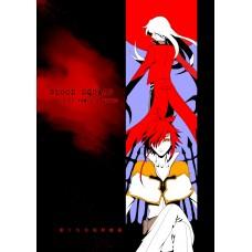 冥斯洛《BLOOD SQUARE 吸血鬼女王》原創四格漫畫