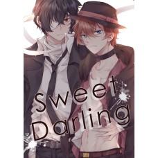 千千夜《Sweet Darling》太宰x中也